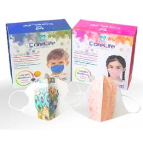 CoreLife 3 Katlı 3D Tek Kullanımlık Medikal Çocuk Maskesi