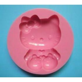 Hello Kitty Kalıbı